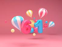 61儿童节气球字体元素