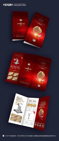 大气红色奢华高端珠宝折页