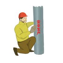 建筑工人安全生产元素