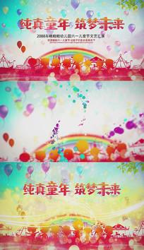 卡通彩虹公园儿童节ae片头视频模板