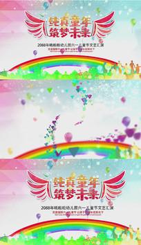 卡通森林翅膀儿童节ae片头视频模板