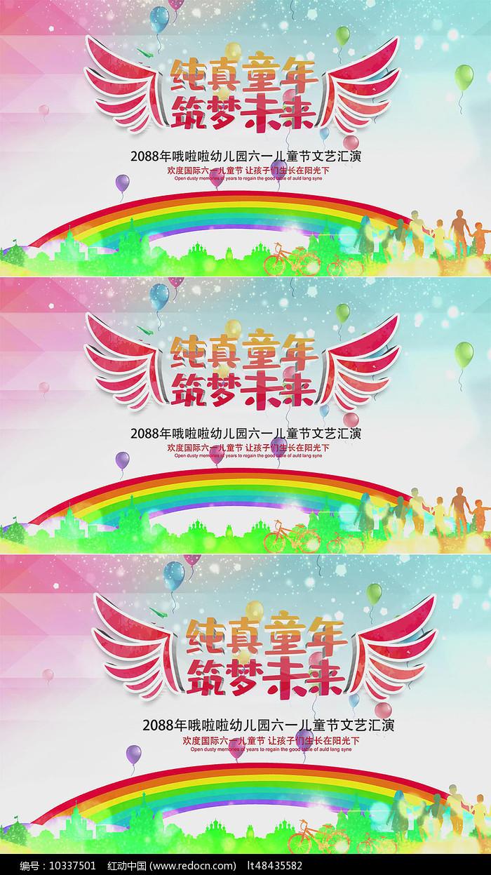 卡通森林翅膀儿童节舞台LED背景视频模板图片