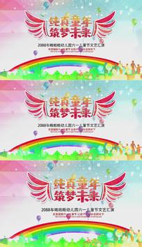 卡通森林翅膀儿童节舞台LED背景视频模板
