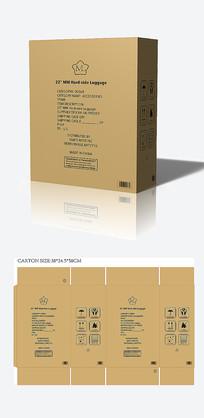 拉杆箱包装设计