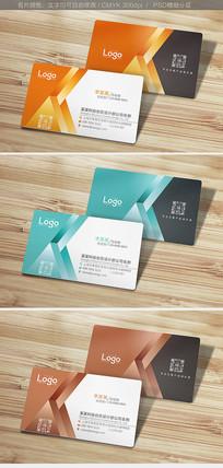 立体质感企业名片设计模板