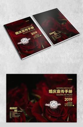 玫瑰婚庆画册封面