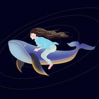 原创元素骑着鲸鱼的女孩