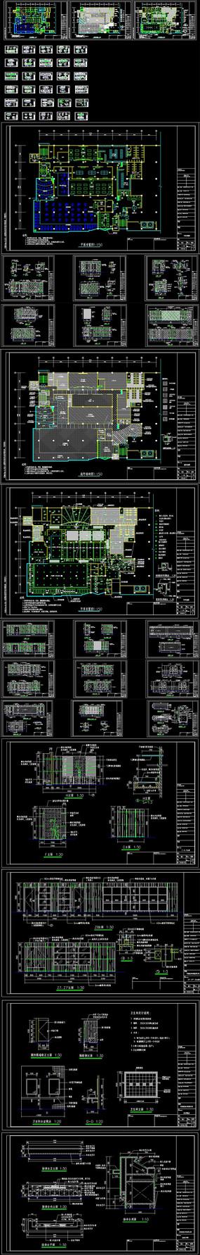 1000平米健身房会所设计CAD施工图