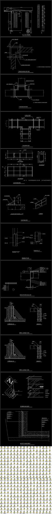 200个施工图库CAD节点图详图