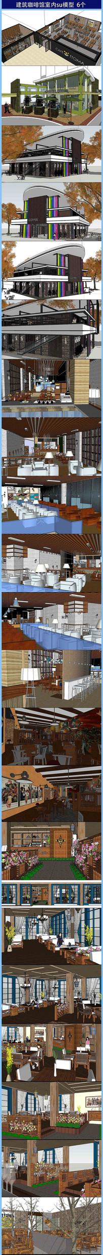 6个创意原木咖啡馆室内su模型