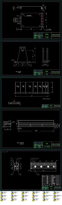 CAD草莓分级设备整套设计