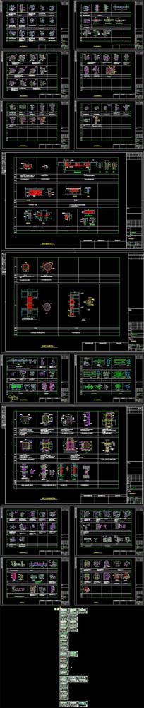 CAD混凝土结构加固节点详图