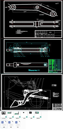 ZL50轮式装载机工作装置设计CAD全套