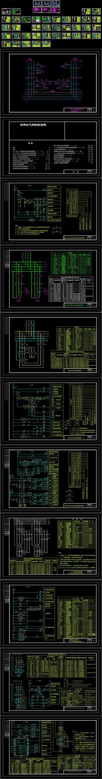 常用电气控制设计图42张全套CAD图集 CAD