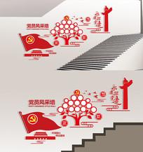 党建照片墙楼梯文化墙