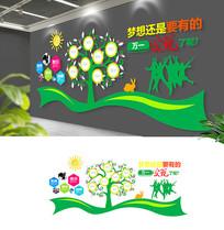 大树形企业文化墙员工风采照片墙