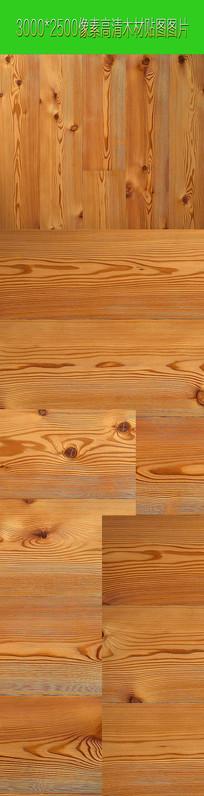 高清像素木纹贴图