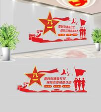 红色部队四有军人文化墙