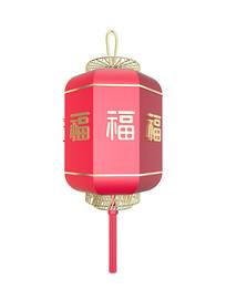 红色节日福字元素