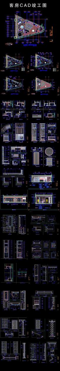客房装饰CAD竣工图