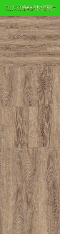 木板高清材质