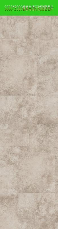 石材纹贴图下载
