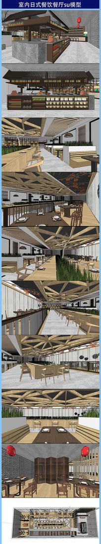 室内日式餐饮餐厅su模型