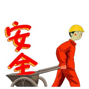 手绘工地安全生产人物插画元素