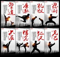 水墨黑白跆拳道海报