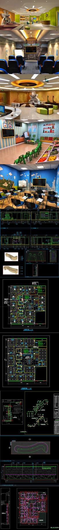 英语培训机构CAD施工图 实景图