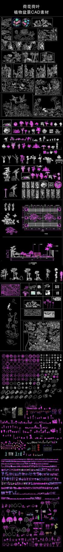 植物浮雕CAD图案