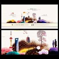 中国风父亲节活动海报设计