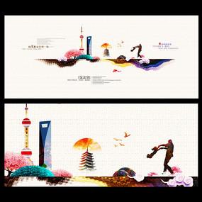 中国风感恩父亲节海报设计 PSD