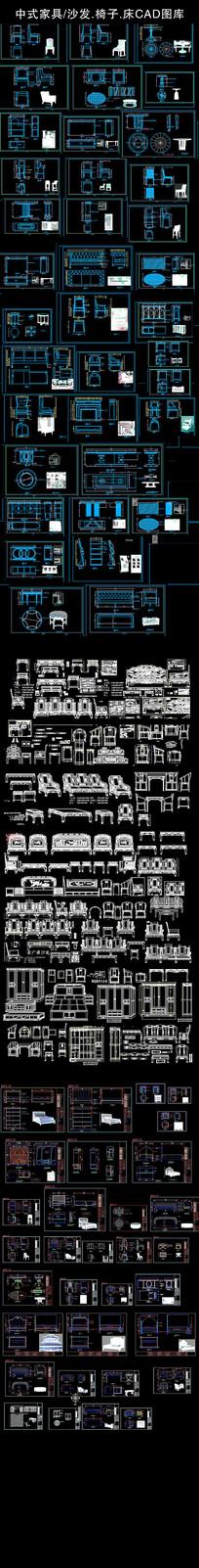 中式家具CAD图集