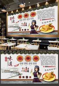 饭店美食三黄鸡背景墙