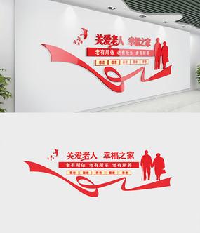 关爱老人社区背景墙 CDR