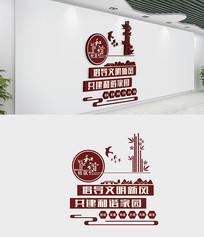古典文明新风社区文化墙