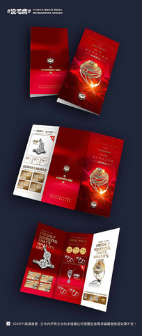 红色大气珠宝三折页