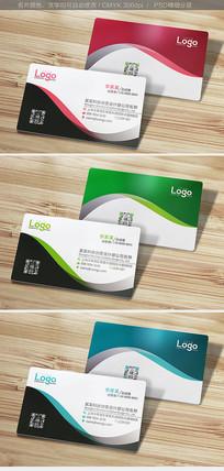 简约动感企业名片设计模板