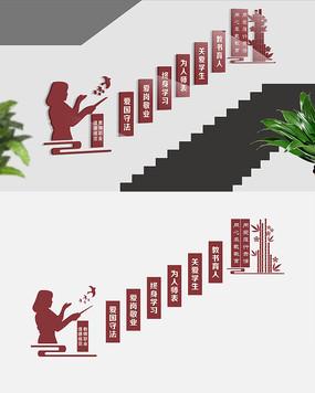 教师楼梯文化墙设计