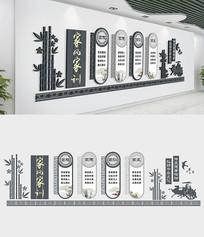 街道社区家风家训文化墙