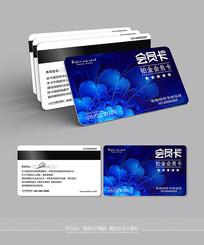 精品蓝色高档会员卡模板