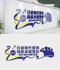 蓝色警队文化墙