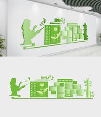 绿色教师风采文化墙