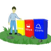 男孩垃圾桶垃圾分类文明城市公益元素