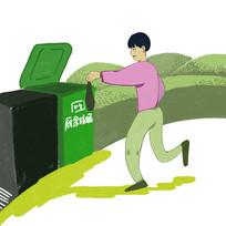 男人垃圾桶垃圾分类文明城市公益元素