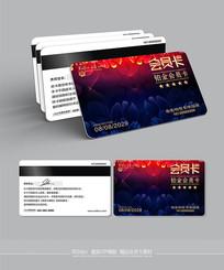 时尚精品最新VIP会员卡