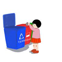 手绘创意女孩垃圾桶垃圾分类元素