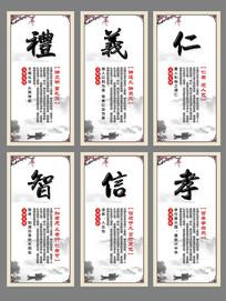 孝道文明礼仪文化展板