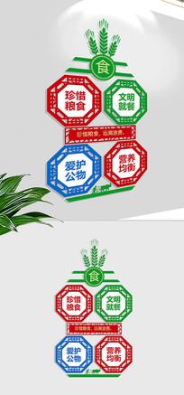 新中式学校企业食堂文化墙